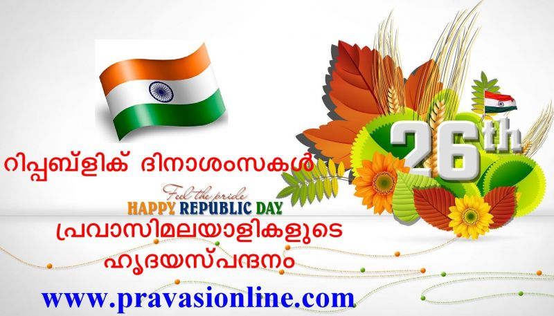 Photo #3 - India - Editorial - 67th_republicday_greetings_editorial