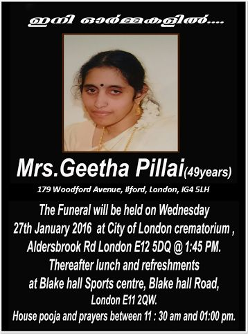 Photo #1 - U.K. - Condolence - funerl_geetha_pilla
