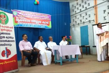 Photo #1 - America - Associations - Malayalee_association_of_Tampa_Kidney_Camp_news