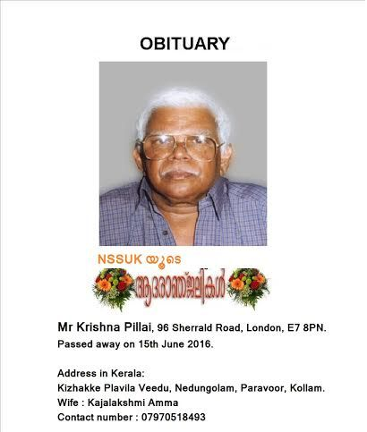 Photo #1 - U.K. - Condolence - Mr_Krishnapillai_passed_away
